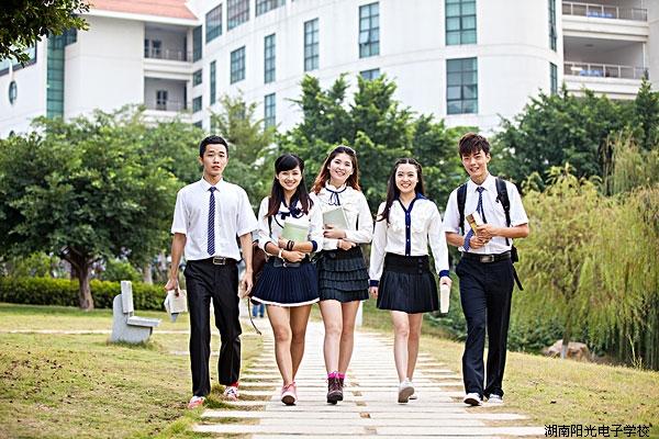 阳江市家电维修培训学校招生简章,广东阳江市家电维修学校哪家好