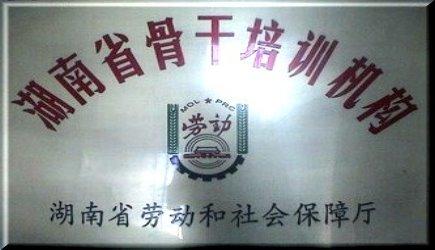 焊工培训学校、焊工培训学校、焊工培训学校、网络工程师培训学校、 焊工培训学校、焊工培训学校