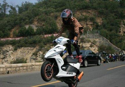 摩托车维修培训班