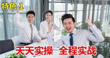 宁江电工培训学校