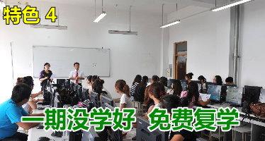 宣化电工培训学校