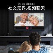 家里老人抱怨电视不会用?该为他们